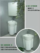 DX-C15238 + DX-C25238  浴櫃