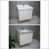 DX-T1548 + DX-T2548 浴櫃