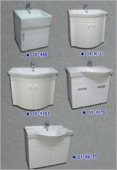 DX-H55 + DX-H131 + DX-H161 + DX-H575 + DX-H4177 浴櫃