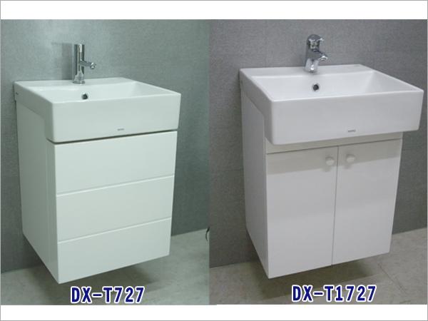DX-T727 + DX-T1727