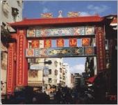 17-牌樓-松山慈惠堂