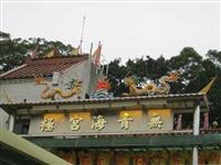 18-寺廟建築-屋頂龍、鳳