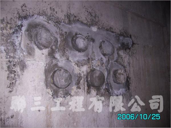 地下室止漏工程