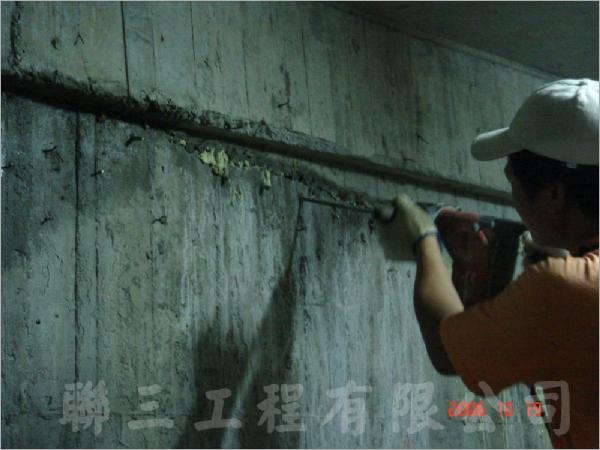 地下室高壓灌注止漏工程