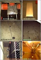 污/雨水處理設備工程(一)