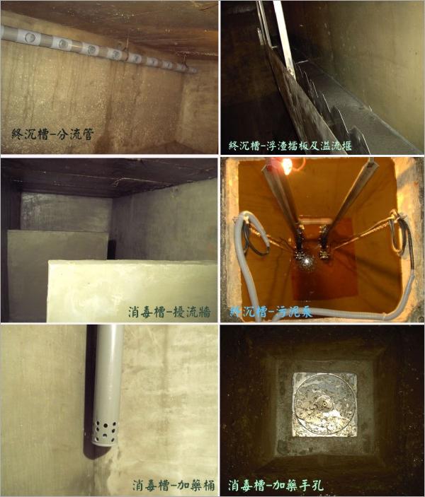污/雨水處理設備工程(二)