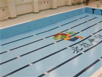 游泳池防水工程