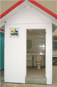 FRP環保廁所