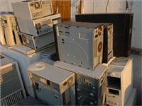 廢電腦回收