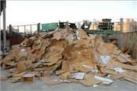 廢紙箱回收