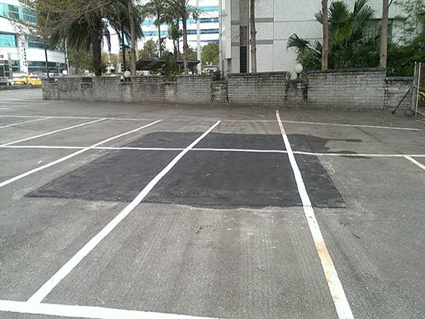 停車場路損瀝青舖設完工
