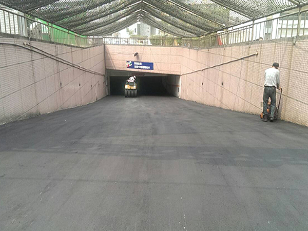 地下道路面柏油瀝青舖設完工
