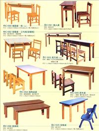 課桌椅、補習桌椅、長條椅、安親桌、個人桌、三代椅、安親椅、倒角幼桌、長方桌、原木桌