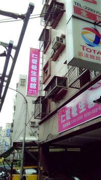 戶外廣告招牌