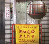 電梯口鐵門