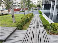 塑膠仿木木棧道