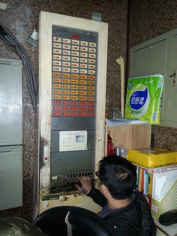 P型消防總機檢查測試