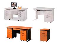 台北辦公桌、整組式主管桌、辦公桌、活動櫃(一般款、木紋款)