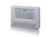 微電腦無線總機-護士緊急通報系統