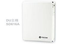 東訊SD616電話總機
