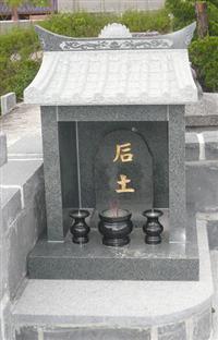 墓園石材建材