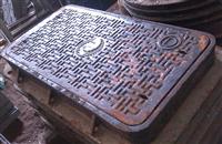 方型鑄鐵蓋