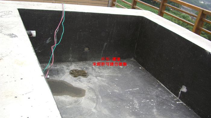 橡化瀝青防水