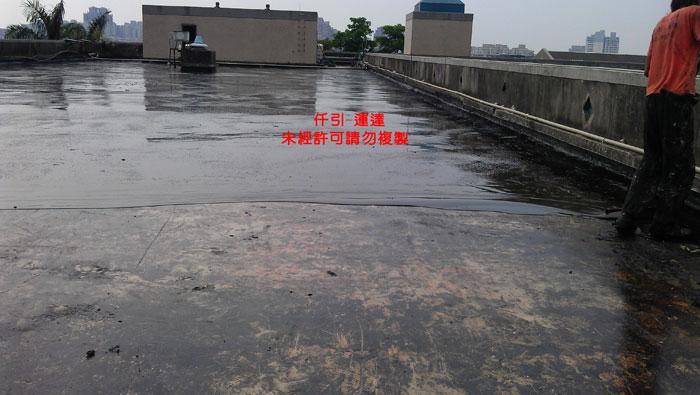 TAR 防水材