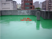 PU防水材
