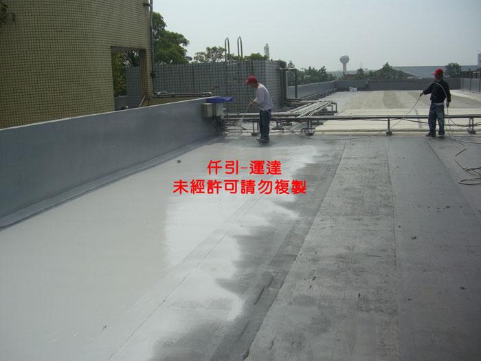 屋頂防水面層鋪設