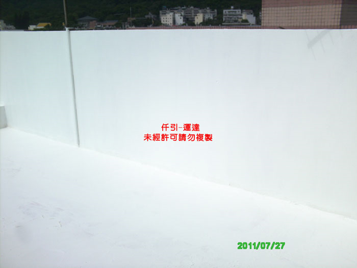 屋頂女兒牆防水防熱完成面.