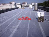 防水層全面鋪設玻璃纖維防裂網