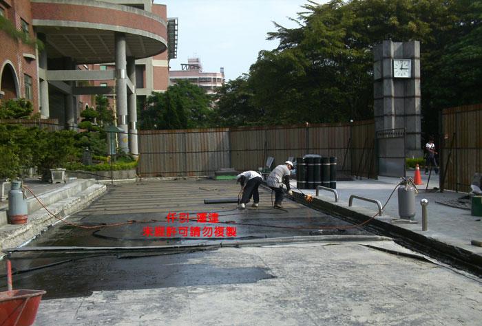 熱熔式防水毯鋪設中