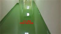 EPOXY-草綠色.