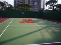 網球場地坪完成面