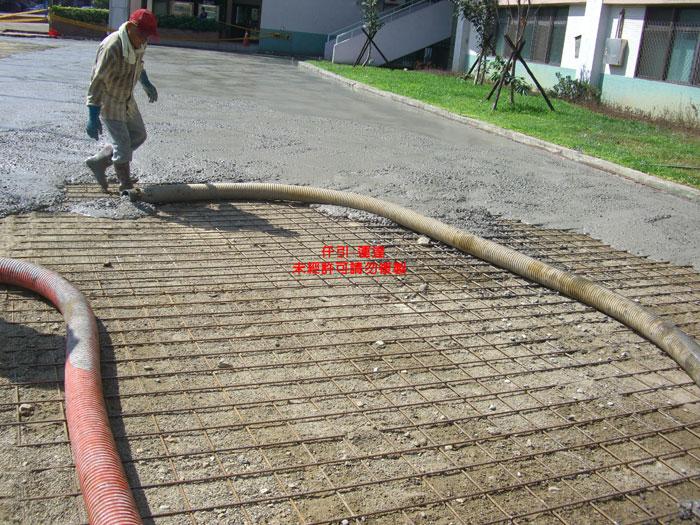 水泥混凝土灌漿