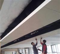 石膏天花板、矽酸鈣天花板