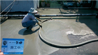 屋頂防水工程:施工中