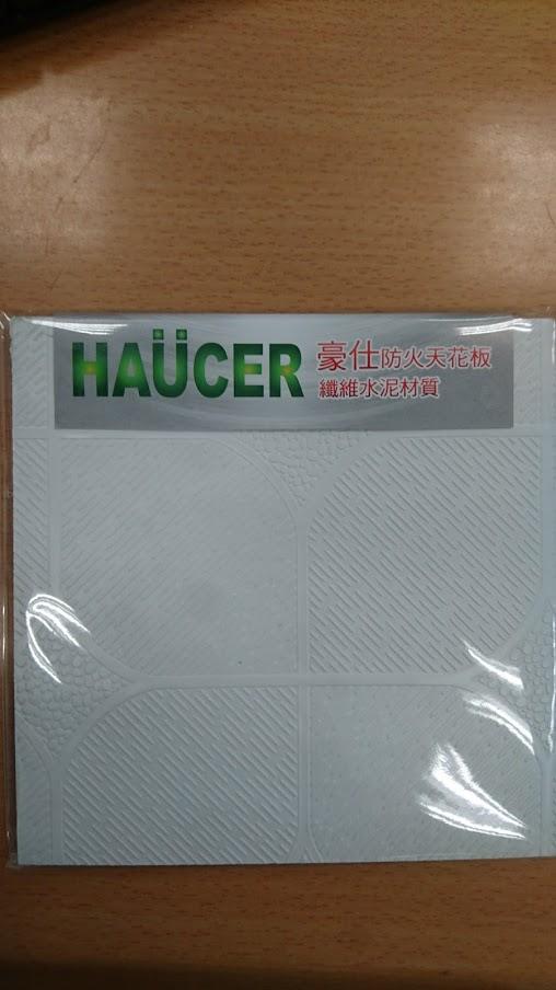 238富貴背鋁矽酸鈣天花板