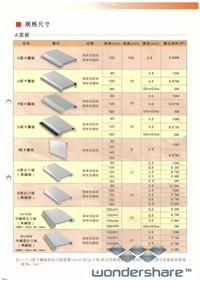 Opus金屬天花板規格