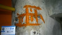 鋼筋補強工程