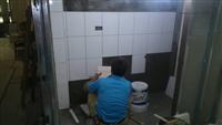 磁磚修補:貼磁磚