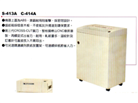 �H�Ⱦ�S-413A/C-414A