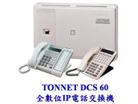 �q���`��TONNET DCS60
