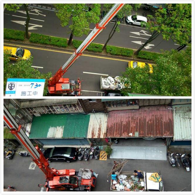 屋頂防水工程施工清除