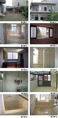 外牆翻新、中古屋翻修、浴室整修