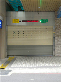 機械式停車位維護