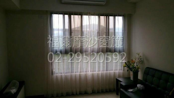 樹林窗簾設計製作安裝