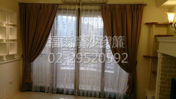 三峽窗簾設計製作安裝