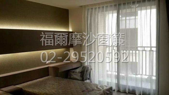 台北大安區窗簾設計製作安裝